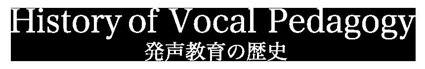 History of Vocal Pedagogy